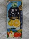 yasai_gold.jpg